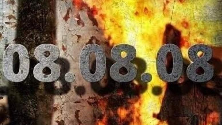 08.08.08  Gürcistan'ın Haince Saldırısını Unutmadık.