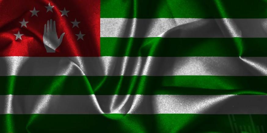 Abhazya Bayrak Günü Kutlu Olsun.