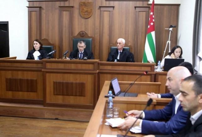 Abhazya Cumhuriyeti Devlet Başkanlığı Seçim Sonuçlarına İtiraz Davasında, Mahkeme Heyetine İtiraz Geldi