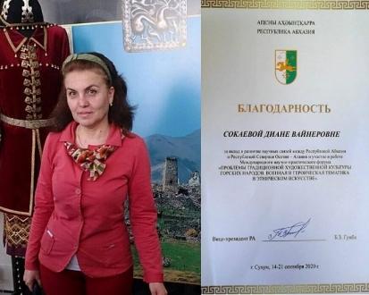 Abhazya'dan Alanya'ya Anlamlı Ödül