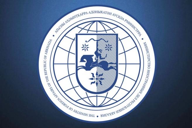 Abhazya Dışişleri Bakanlığı'n Açıklama: