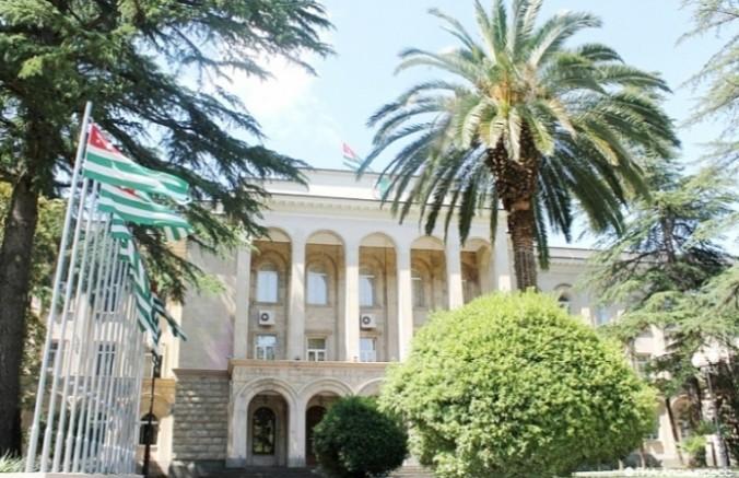 Vadim Nikolaeviçh Harazia Abhazya Cumhuriyeti Devlet Geriye Dönüş Komitesi Başkanlığına Atandı